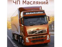 ChP Maslyaniy S.V. ELAN-Trucks