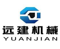 Yuan Jian Machinery International Trading Co.,Ltd.