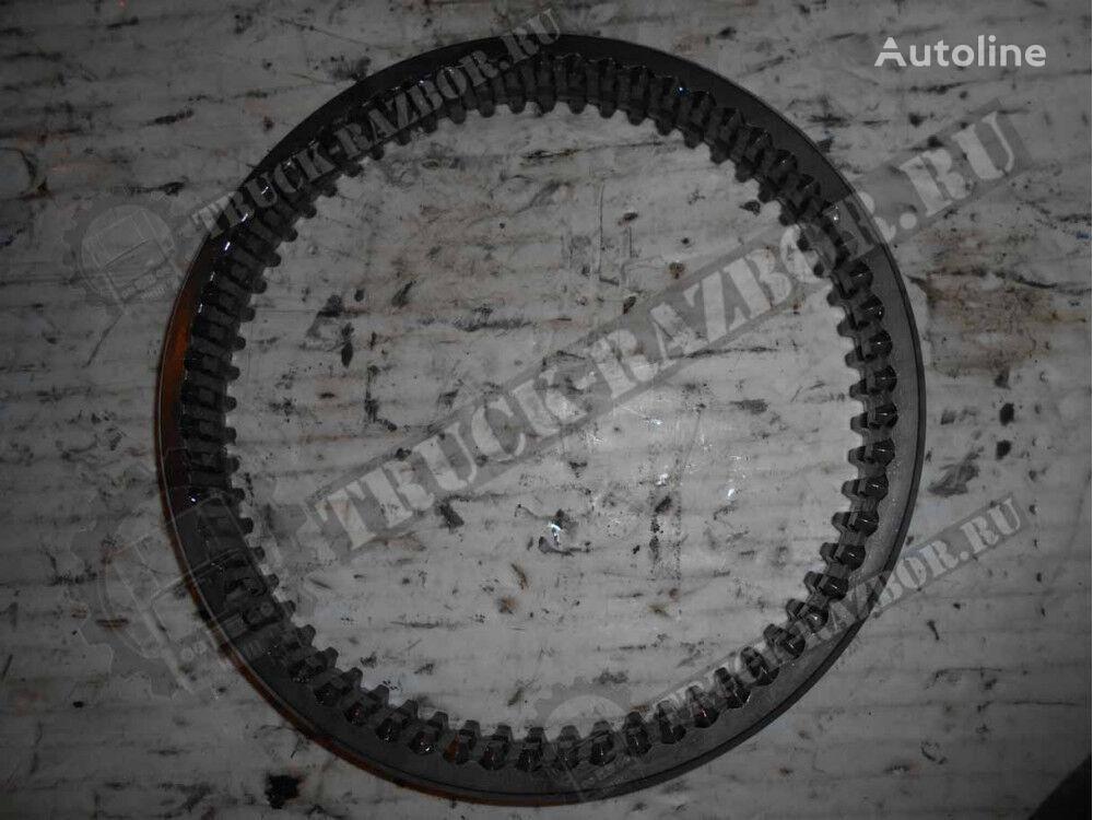 mufta sinhronizatora DAF (1356304024) reservedeler for DAF trekkvogn