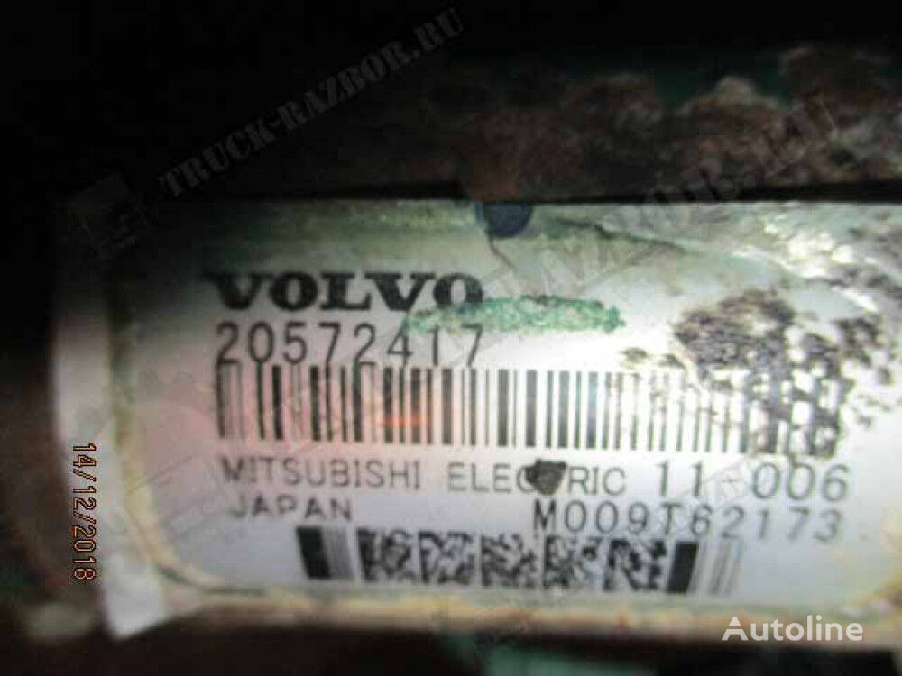 (20572417) starter for VOLVO trekkvogn